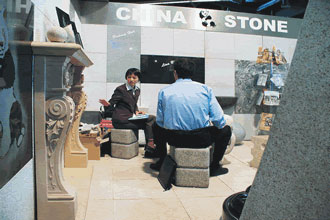 Bild Ausstellung China Stone, Picture Presence on Fairs